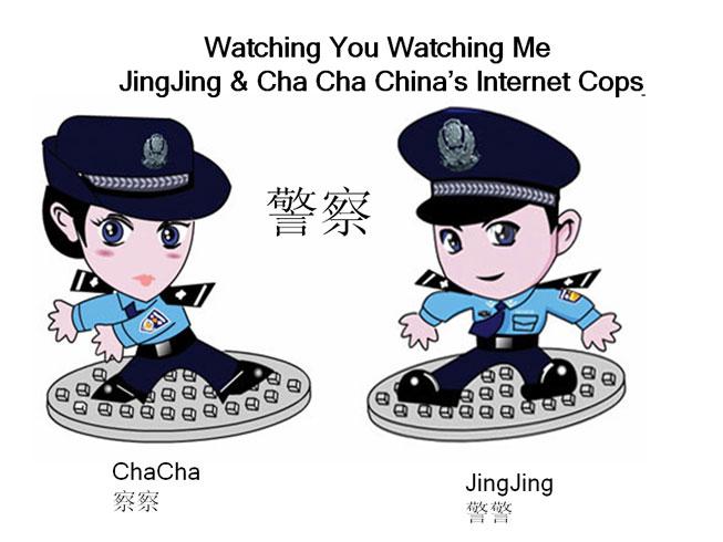 Internetowe gliny - JingJing iChaCha