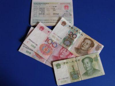 Chińskie yuany