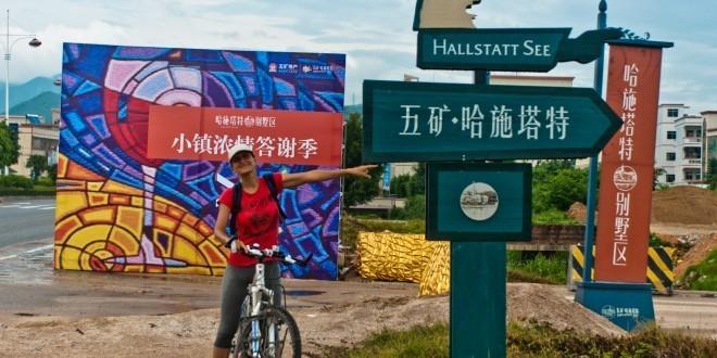 Austriackie miasteczko Made in China!