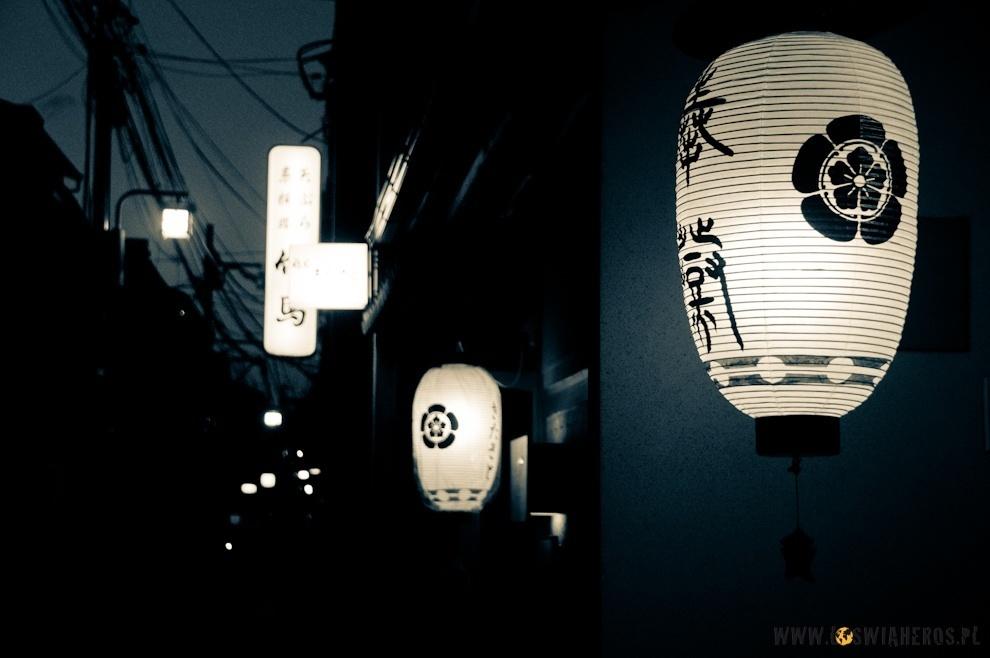 Japońskie lampiony