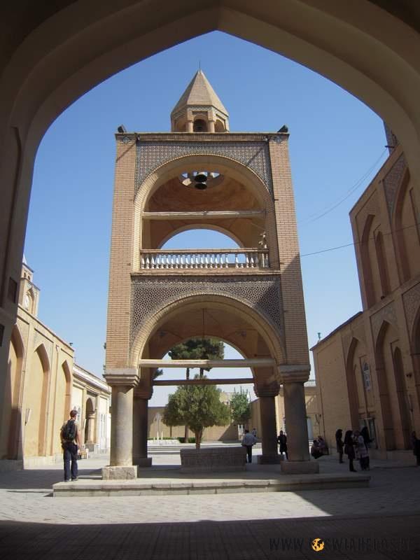 Julfa - ormiańska dzielnica wEsfahanie