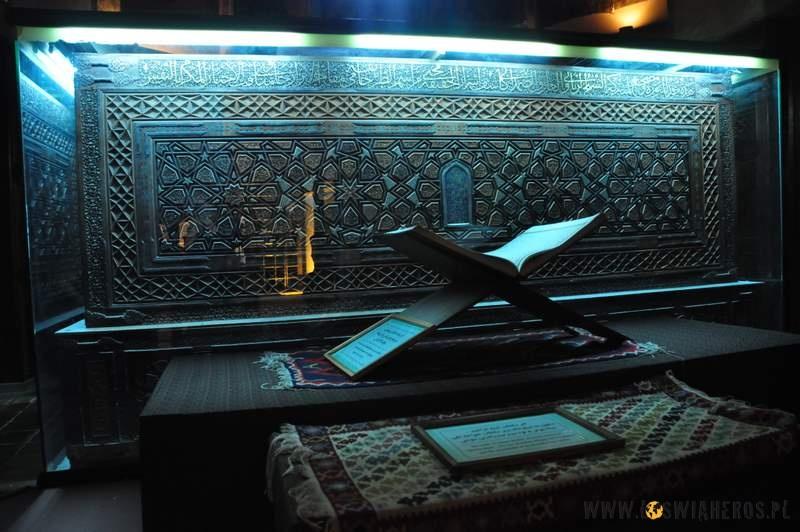 Kompleks Sheikh Safi-ad-din Is'haq