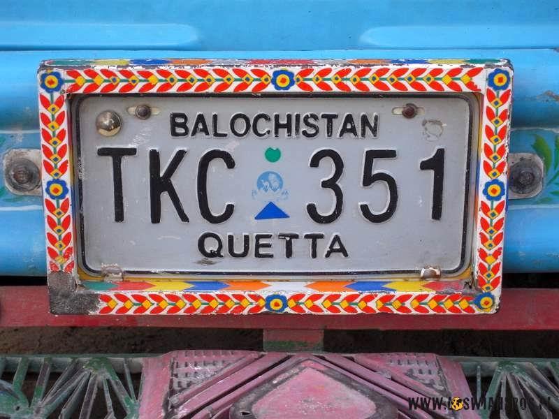 kosmiczne_ciezarowki_w_pakistanie_rejestracja