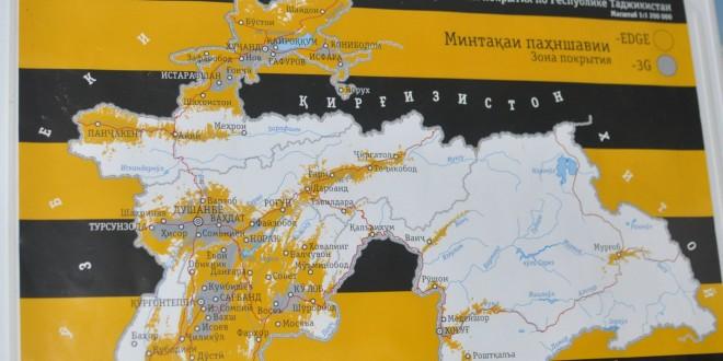Mapa zasiegu komórkowego i mobilnego internetu sieci Beeline w Tadżykistanie