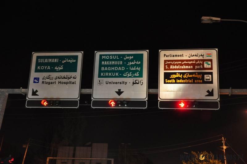 Mosul, Bagdad amoże Kirkuk? Tomoże następnym razem!