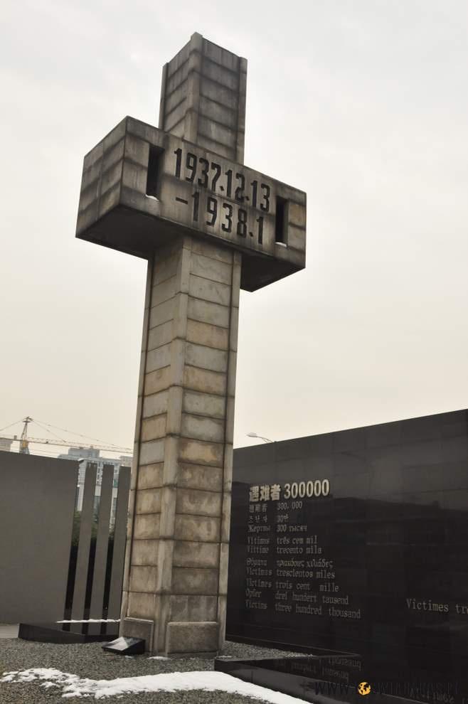 Pomnik ku pamięci ofiar zmasakry wNanjingu.