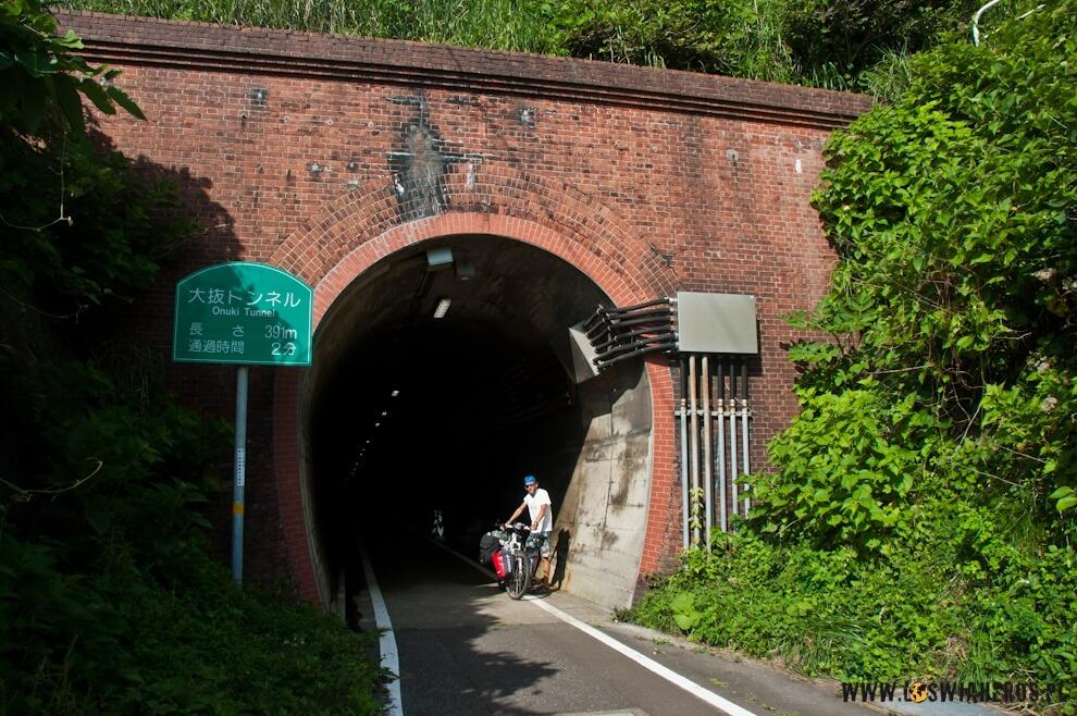 Tunele tylkodla rowerów, tylkowJaponii.